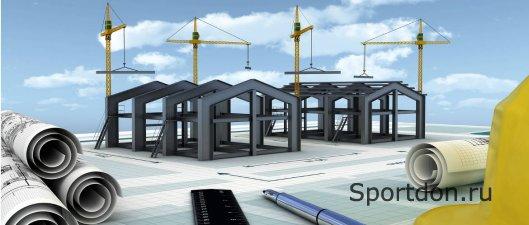 Комплексное строительство объектов
