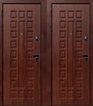 Входные двери металлические