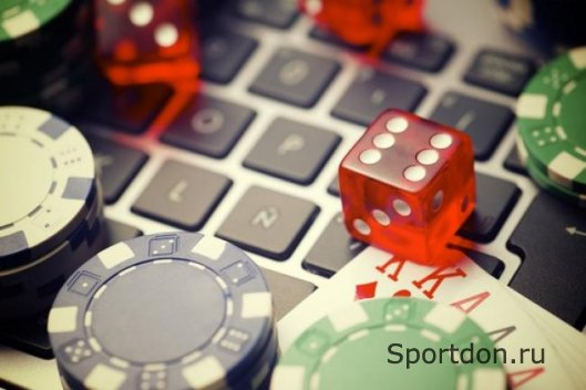 Известные события в онлайн казино